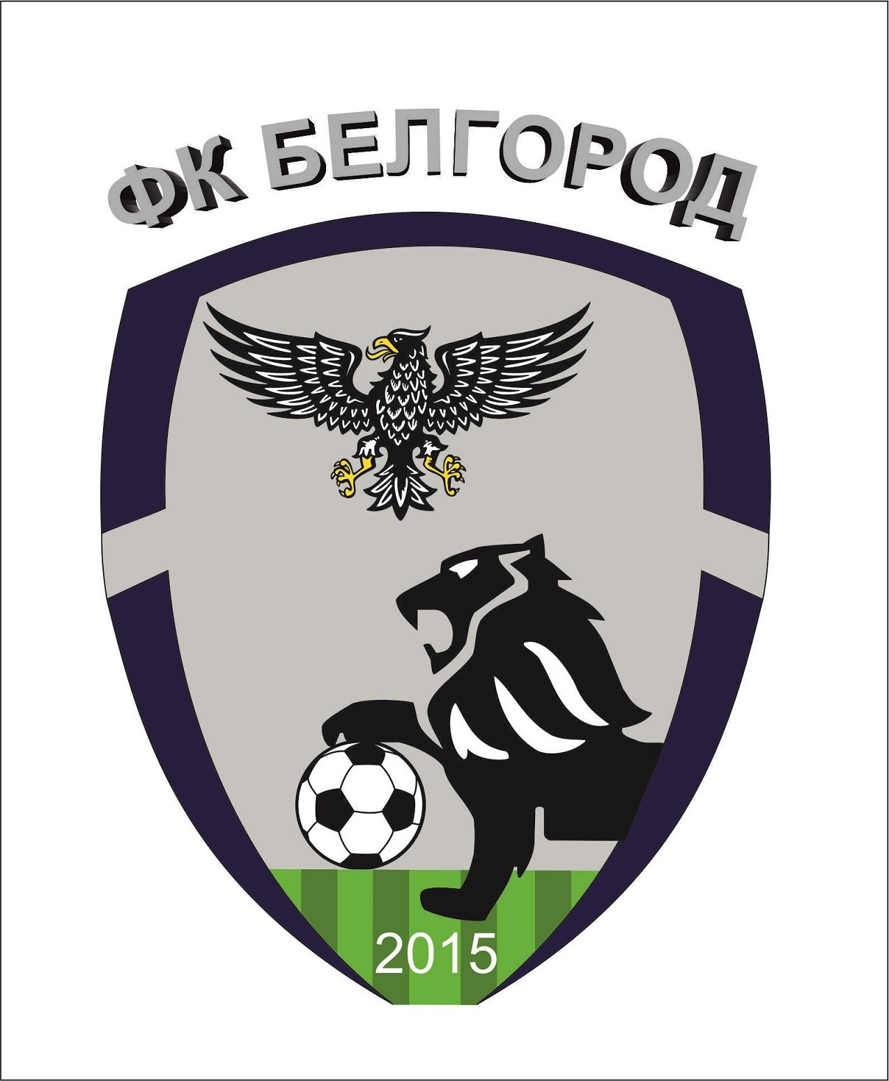 Логотип белгорода картинки